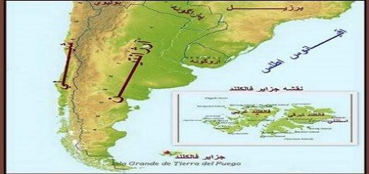 نقشه و موقعیت جزایر فالکلند