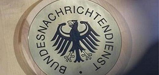 اداره امنیت داخلی آلمان