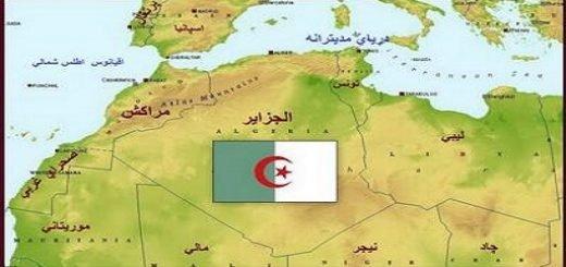 الجزایر به استقلال رسید