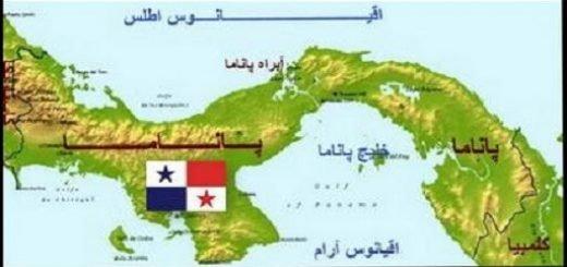نقشه و پرچم پاناما