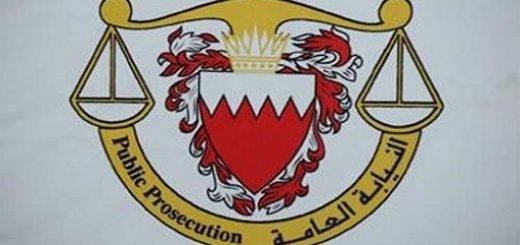 bahraen