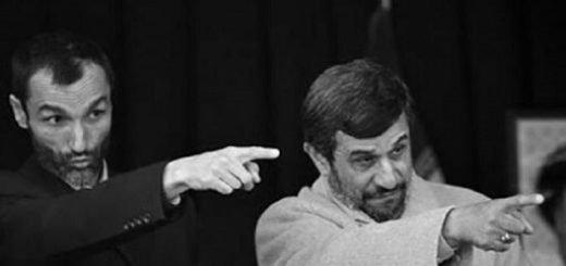 احمدی-نژاد-و-بقایی-سکه-طلا