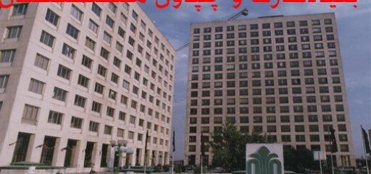 بنیاد-مستضعفان-ایران-01
