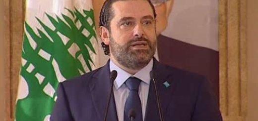 سعد الحریری - لبنان