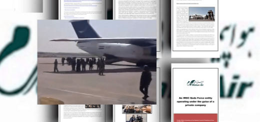 شرکتهای هوایی رژیم در خدمت سپاه پاسداران»-min