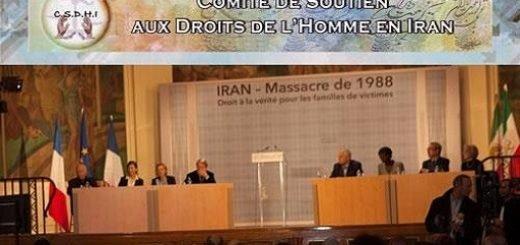 کنفرانس در پاریس