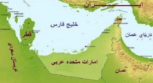 امارات متحده