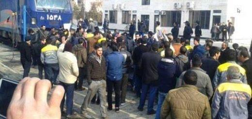 تجمعهای اعتراضی