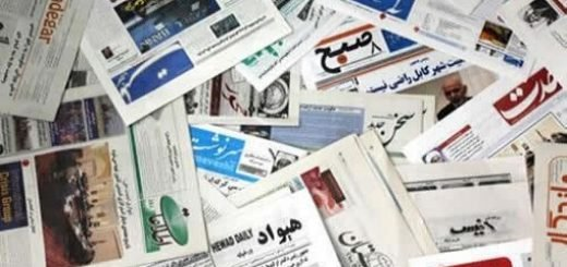 روزنامه های رژیم