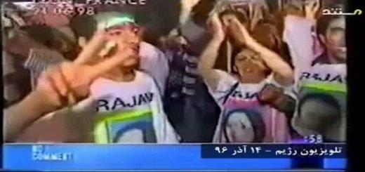 واکنش-رژیم-در-مقابل-اعتراض-دانشجویان