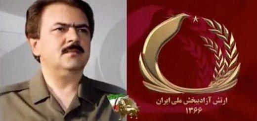 پیام مسعود رجوی رهبر مقاومت ایران