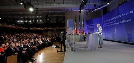 کنفرانس بینالمللی در پاریس