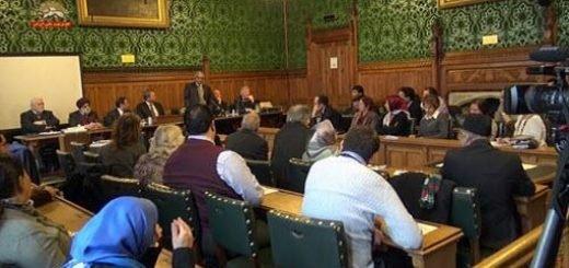 کنفرانس در پارلمان انگلستان