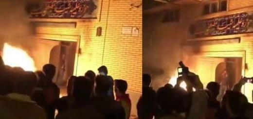 آتش کشیدن شدن حوزه علمیه مصطفی خمینی