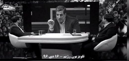 آلبانی-اشرف3-تلویزیون-رژیم-min