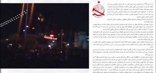 بیانیه-سازمان-چریک-های-فدایی-خلق-ایران-نبرد