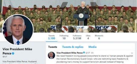حمایت جدید معاون رئیسجمهور آمریکا از قیامکنندگان در ایران