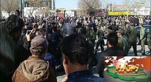 زلزله قیام ایران
