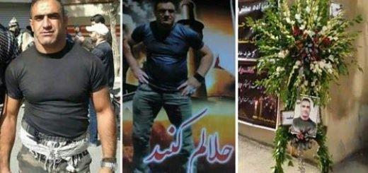 شهادت غلامرضا محمدی یکی از دستگیر شدگان قیام