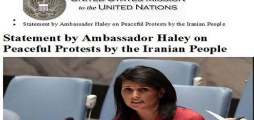صحبتهای نیکی هیلی نماینده آمریکا در سازمان ملل