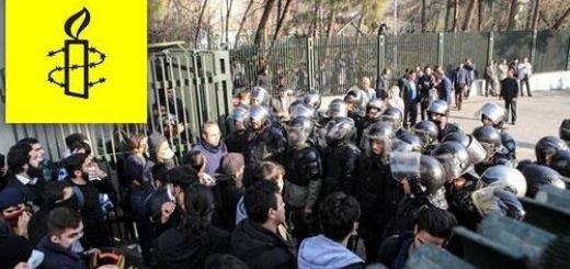 عفو بینالملل در رابطه با قیام ایران