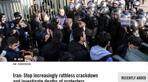 فراخوان عفو بین الملل به توقف کشتار و دستگیری تظاهرات کنندگان توسط رژیم ایران