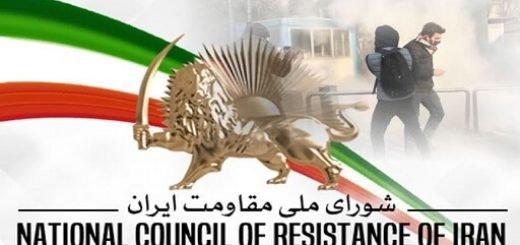 قیام-ایران-شورای-ملی-مقاومت-ایران
