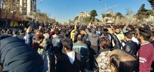 قیام ایران - مشهد