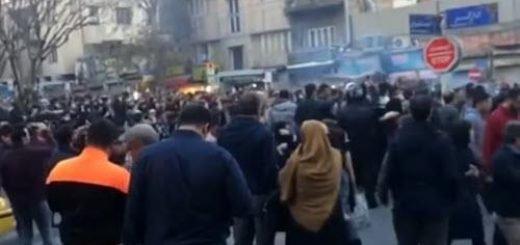 قیام سراسرس ایران