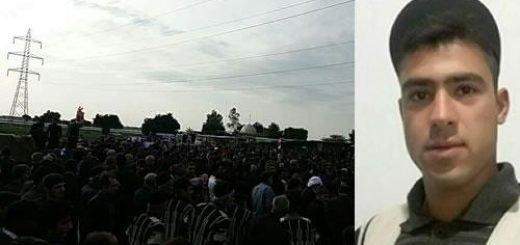 مراسم خاکسپاری شهید محسن عادلی- شهید دزفول15دی96