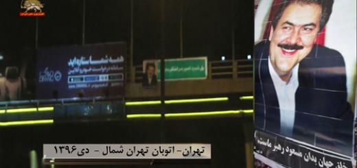 نصب بنر مسعود رجوی در اتوبان تهران شمال بمناسبت 30 دی