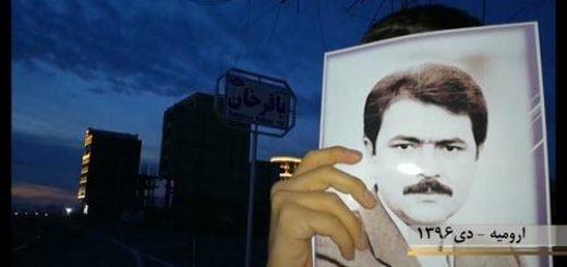 پیام تبریک بمناسبت 30دی توسط یکانهای شورشی قیام از تبریز