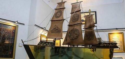 کشتی مطلا بر اقیانوس فقر تودهها!