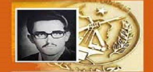 مجاهد کبیر احمد رضایی