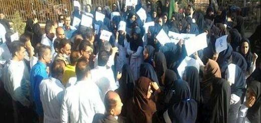 اعتصاب پزشکان