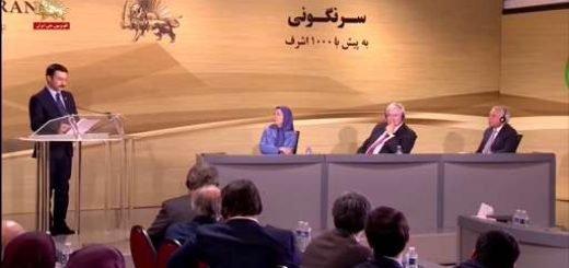 کنفرانس تغییر رژیم