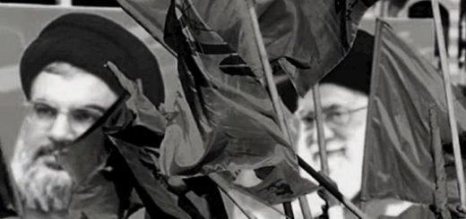 تحریم حزب الله