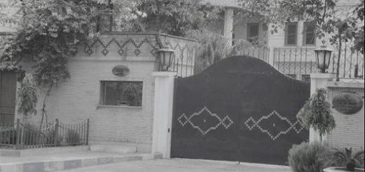 سفارت جمهوری اسلامی آلبانی