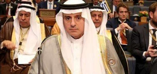 عربستان-عادل الجبیر