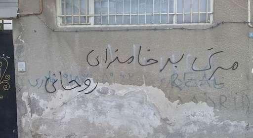 فراخوان چهارشنبه سوری