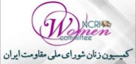 کمیسیون زنان شورا
