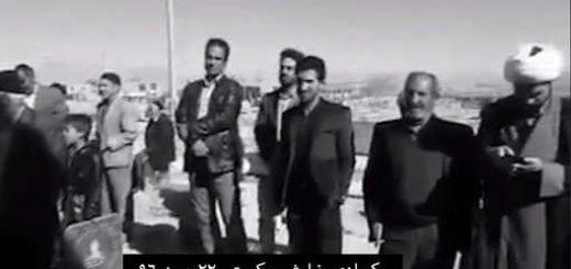 کسادی-۲۲بهمن-ایران-۱