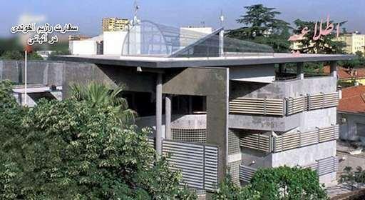 آلبانی -وزارت اطلاعت
