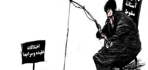 اختلافات-عقیده-نقشه-وزارت-اطلاعات