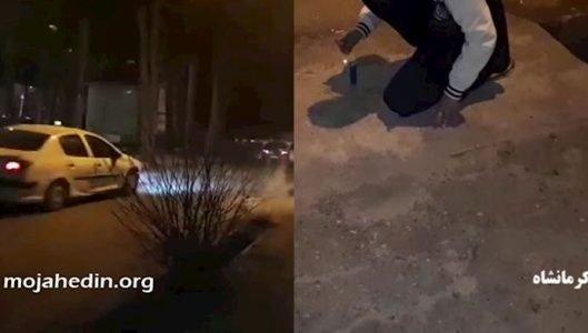 چهارشنبه سوری-کرمانشاه