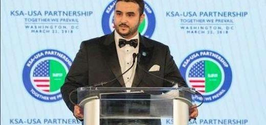 سفیر عربستان در آمریکا