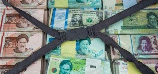 اقتصاد-ارز-بی ثبات