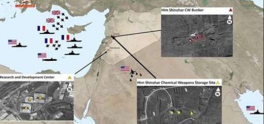 حملات هوایی آمریکا به شیمیایی رژیم اسد