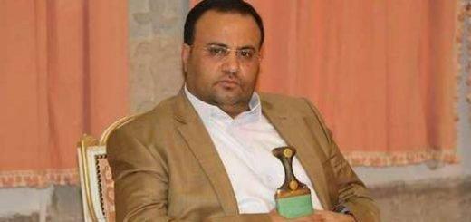 کشته شدن صالح الصماد رئیس شورای عالی سیاسی حوثیها