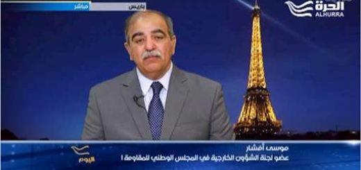 مصاحبه موسی افشار با تلویزیون الحره